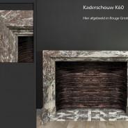 Kaderschouw_K60_Rouge_Griotte_gezoet